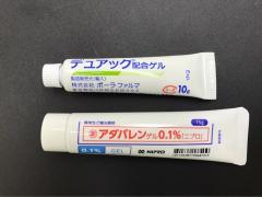 ニキビ治療薬